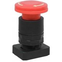 Accesoriu buton de urgenta tip ciuperca cu blocare culoare rosie